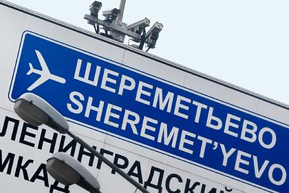 Прилетевший в Москву россиянин сорвал погоны с полицейского и разорвал паспорт