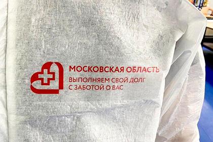 В Подмосковье начали производить защитные комбинезоны для медработников