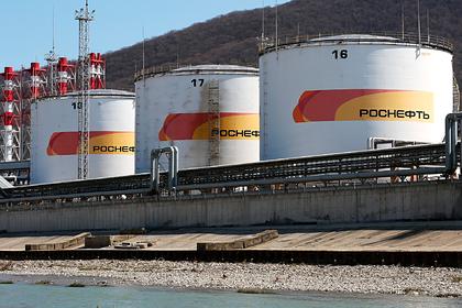 Эксперт назвал причины роста показателей «Роснефти» в условиях внешних вызовов