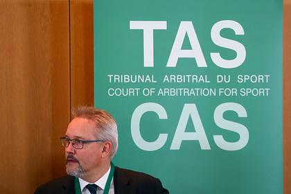 CAS рассмотрит дело WADA против России