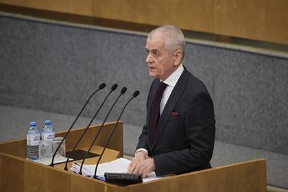 Онищенко выступил против тотальной вакцинации россиян
