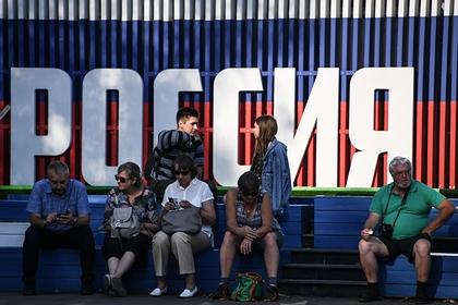 Россиянам раскрыли способ борьбы с метеозависимостью
