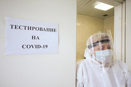 В Москве выявили минимальное с середины апреля число случаев коронавируса