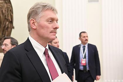 Кремль прокомментировал условия использования Россией ядерного оружия