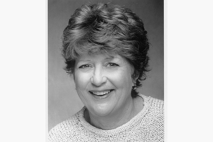Умерла актриса из «Санта-Барбары»