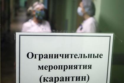 Российский бизнес избавили от штрафов за несоблюдение рекомендаций по карантину