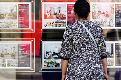 Предсказано глобальное снижение цен на жилье
