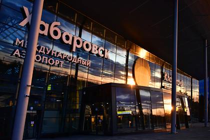 Подведены итоги конкурса на реконструкцию аэродрома в Хабаровске