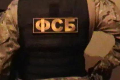 Названа причина обысков в «Российской венчурной компании»