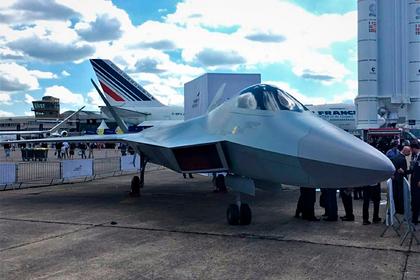 Россия признала турецкий TF-X конкурентом Су-57