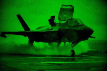 В Японии признались в видимости F-35
