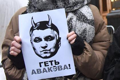 Украинские геи и радикалы по очереди потребуют отставки Авакова