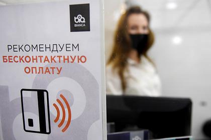 Предсказана эволюция услуг в России в эпоху постпандемии