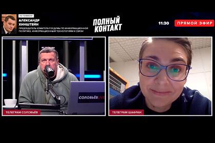 Конфликт Соловьева с соведущей накануне ее увольнения попал на видео