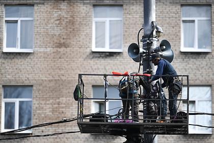 МЧС впервые комплексно проверит системы оповещения по всей России