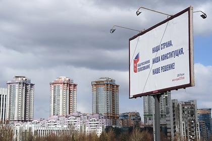 Собянин назвал актуальным электронное голосование по поправкам в Москве
