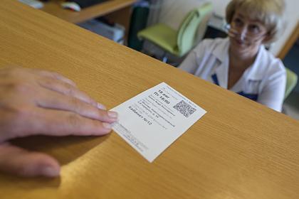 В Подмосковье терапевты и педиатры возобновят прием пациентов с 15 июня