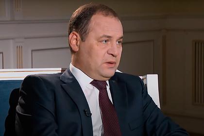 Назначен новый премьер-министр Белоруссии