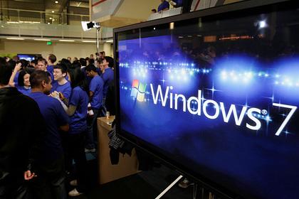 Раскрыта популярность устаревшей Windows 7