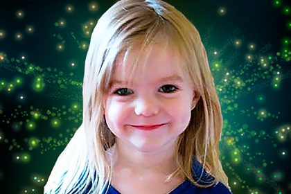 В деле о загадочном исчезновении девочки в 2007-м появился главный подозреваемый