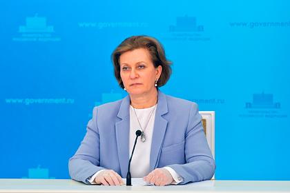 Попова призвала не обнадеживаться прогнозами о появлении вакцины от COVID-19