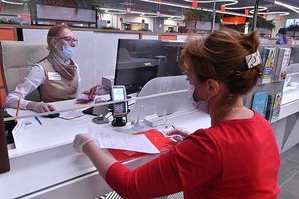В Москве ввели новый вид пропуска