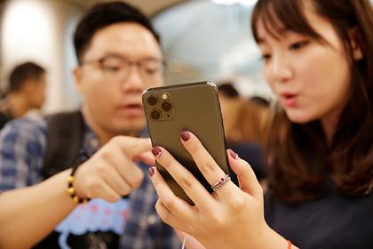 Обнаружены мошеннические приложения для iPhone