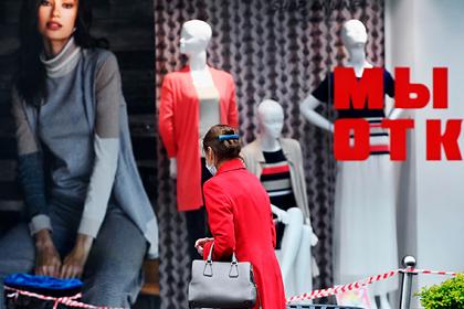 Раскрыта придуманная российскими студентами схема воровства одежды из магазинов