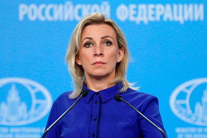 Нидерланды упрекнули в попытке выставить Россию врагом