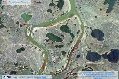 Место разлива топлива в Норильске сняли из космоса