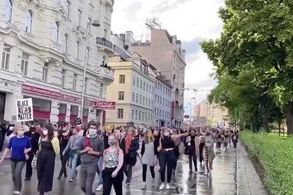 В Австрии провели демонстрацию за права чернокожих без чернокожих