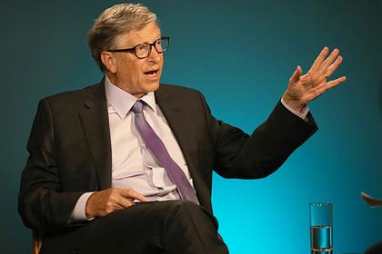 Билл Гейтс назвал свою истинную цель