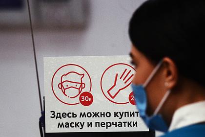 Россиянам дали советы по выбору масок и перчаток