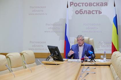 В Ростовской области прошел первый в России экономический онлайн-форум