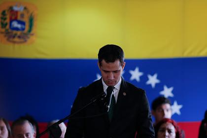 Венесуэла призвала Францию выдать укрывшегося в посольстве Гуайдо