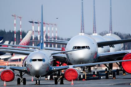 Российские авиакомпании начали получать субсидии