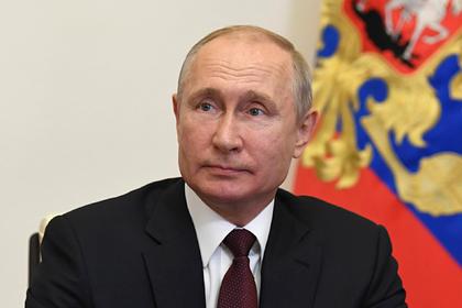 Путин поздравил сотрудников Минприроды с Днем эколога