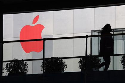 Подтвержден перенос iPhone 12