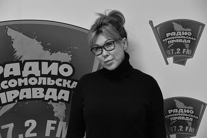 Российская ведущая умерла в 52 года