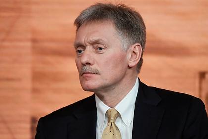 В Кремле прокомментировали ход расследования разлива топлива в Норильске