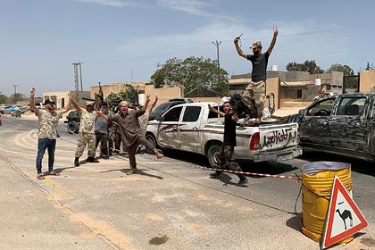 Правительство Ливии захватило последний оплот сил Хафтара возле столицы