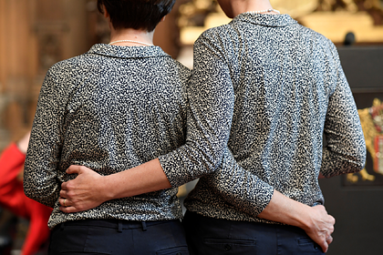 В Германии запретили лечение гомосексуализма