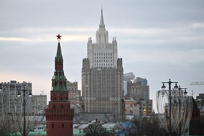МИД России принялся за угрозы Чехии после высылки дипломатов