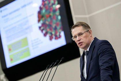 Россия выдвинула условие распространения вакцины от коронавируса