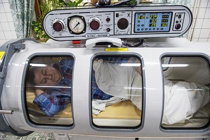 В России раскрыли детали лечения зараженных коронавирусом в барокамере