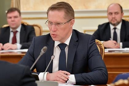 Минздрав оценил ситуацию с коронавирусом в российских регионах