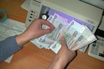 В России появилась новая мошенническая схема с пенсиями