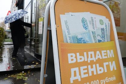 Просроченные займы россиян стали чаще продавать коллекторам