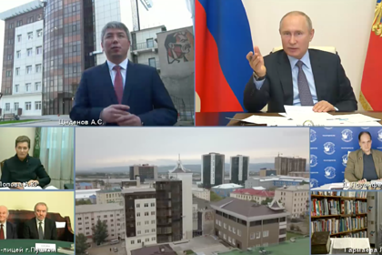 Глава российского региона «потерял» 400 миллионов рублей на совещании с Путиным