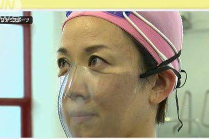 В Японии изобрели маски для защиты от коронавируса в бассейне